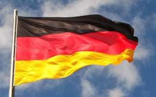 Немецкая сантехника – что новенького