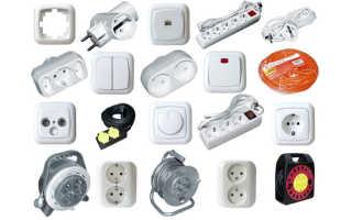 Электроустановочные изделия и их классификация