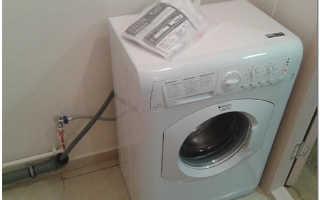 Слив стиральной машины