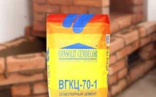 Огнеупорные и кислотоупорные цементы применяемые в строительстве