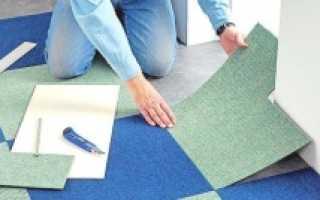 Специфика устройства модульного коврового покрытия – ковровой плитки