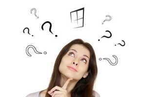 Оконный проветриватель – семь ответов на наивные врпросы
