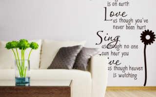 Как украсить со вкусом стены