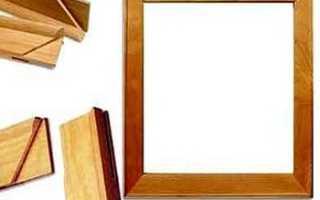 Рамки для картин своими руками