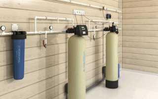 Фильтры для автономного водоснабжения