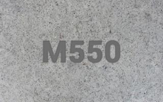 Бетон м550: состав, технические характеристики