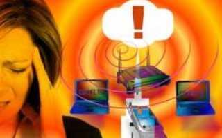 Электромагнитная безопасность в вашем жилом доме