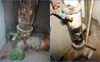 Замена запорных элементов канализации
