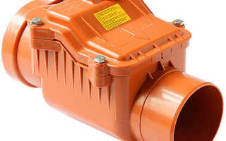 Запорная арматура для внутренней канализации