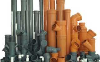 Виды и размеры пластиковых труб используемых для канализации