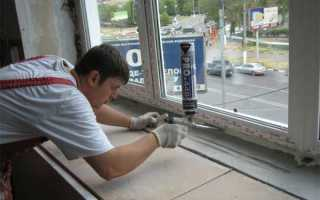 Правила касающиеся окон которые помогут сберечь в помещении до 50% тепла