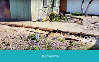 Изготовление садовых дорожек из бетона