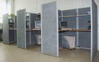 Планирование офисного пространства
