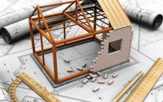 Основные этапы строительства коттеджа