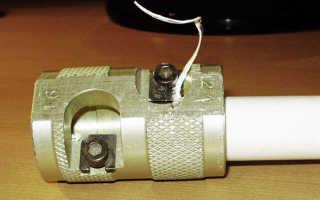 Зачищаем полипропиленовые трубы