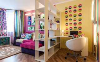 Игры с пространством: 7 способов зонирования пространства в своей квартире