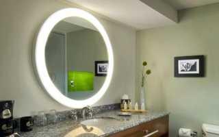 Освещение для зеркала