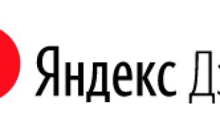 Лепнина: описание и фото