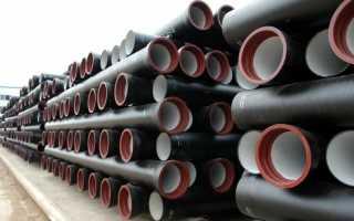 Чугунные канализационные трубы – размеры, вес, срок службы