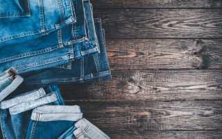 Старые джинсы для теплоизоляции