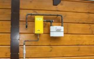 Провести газ в дом