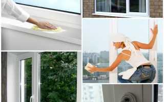 Содержание и уход за пластиковыми окнами