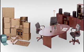 Офисный переезд – совет как организовать