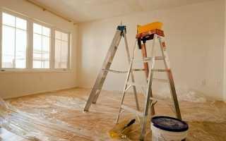 Косметический ремонт подготовка к работе