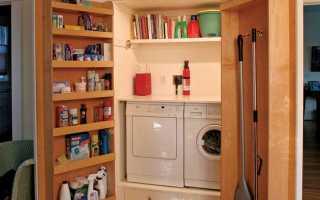 Прачечная в доме – нужное помещение должно быть уютным