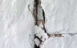 Трещина на зданиях
