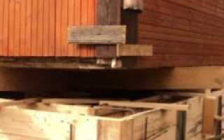 Ремонт фундамента в старом деревянном доме