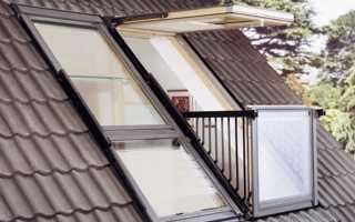 Мансардные окна с комфортным подогревом