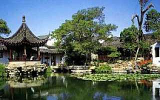 Сады Китая