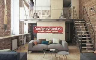 Интерьер стильной молодежной квартиры
