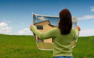 Как правильно можно купить земельный участок предназначенный под ИЖС
