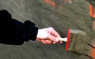 Специальные цементные растворы и смеси для гидроизоляции фундаментов, подвалов и бассейнов