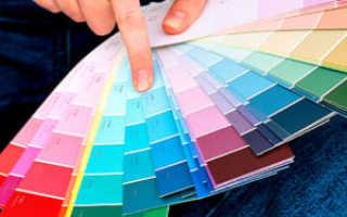 Какими цветами покрасить стены?