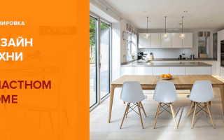 Дизайн кухни предназначенный для частного дома
